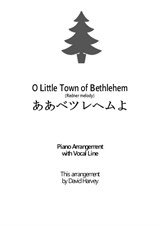 O Little Town of Bethlehem - Redner Melody